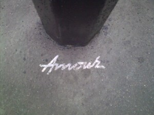 amour pariscomlight2